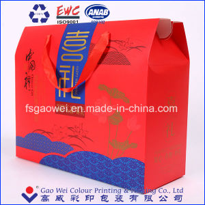 china custom color printing gifts packaging box paper bags with silk