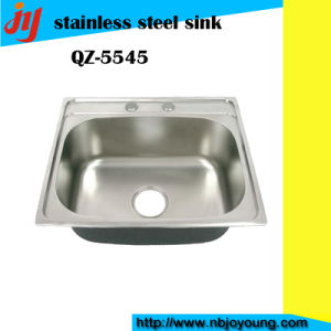 Square Shape 304 Stainless Steel Kitchen Sink Bowl