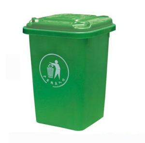 Plastic Trash Can with Flat Lid (50L)