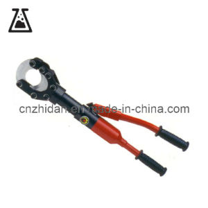 Hydraulic Cable Cutter CC-50A