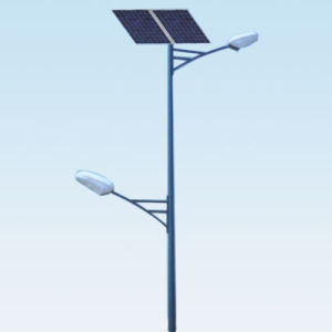 30W LED Solar Street Light with 5m Pole for Lighting pictures & photos