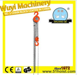 HS Type 2ton Manual Chain Hoist