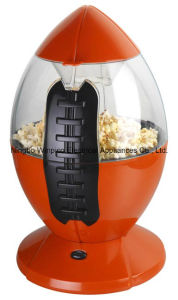 700W America Football Shape Stirring Popcorn Maker Nut Roaster