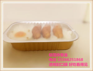 Microwaveable Square Small Aluminum Foil Food Container for Takeaway pictures & photos