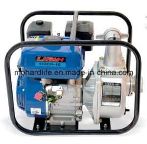 Wholesale Chinese Water Pump