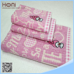 China Manufacture Jacquard Towel Sets 100% Cotton Towel Sets