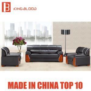 Fabric Leather Sofa Set