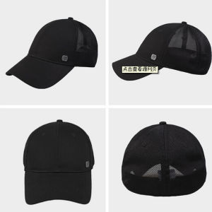 Cotton Printing Sport Baseball Cap pictures & photos