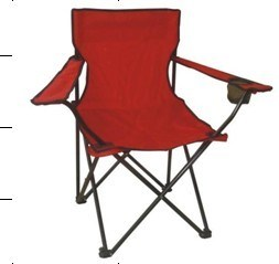 Folding Lounge Chair (KT91002CH)