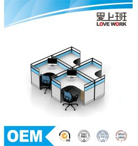Top Sale Office Partition Workstation