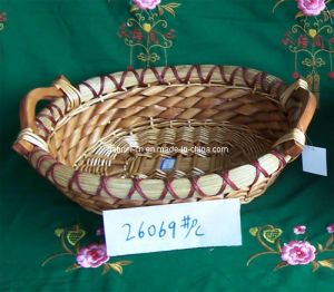 Round Willow Tray with Wood Ear Handles (26069#)
