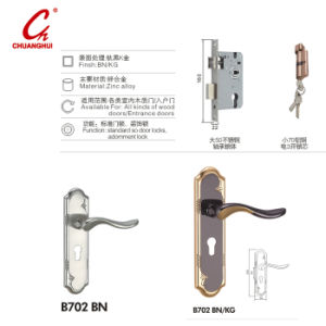 Safety Double Lock Furniture Handle pictures & photos