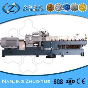 Extruder for Plastic Recycling