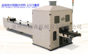 Full-Automatic Rolled Paper Cutting Machine