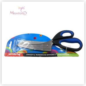 "9.25"" 192g Stainless Steel Multifunctional Kitchen Scissors/Shears (blade thickness=2.5cm) pictures & photos"