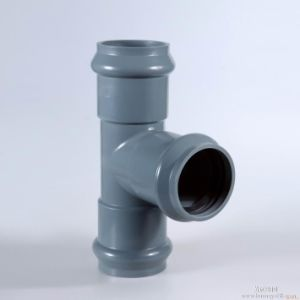 New Pure Material PVC Coupling Grey PVC Pipe Fitting pictures & photos