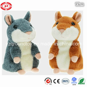Talking Hamster Two Colors Kids Gift Plush Funny Toy pictures & photos