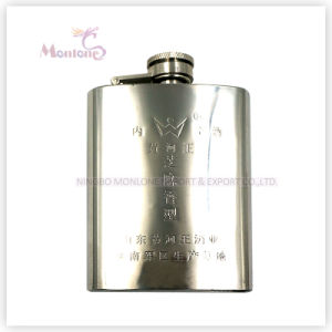 4 Ounce Liquor/Whisky Flask, Embossed Logo Stainless Steel Hip Flask pictures & photos