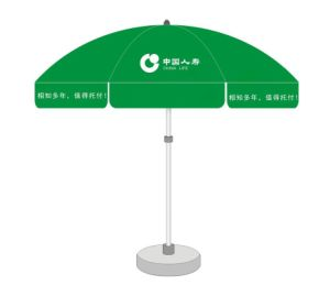 Polyster Advertising Allover Printed Beach Umbrella Garden Parasol pictures & photos