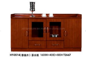 2015 New Design Teak Wood Tea Cabinet (HY-0514)