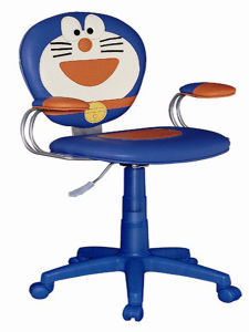 Kids Salon Chair OTC-C15LG