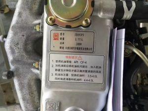 Isuzu 4jk1, 4jj1, 4jb1, 4jh1 Diesel Engine