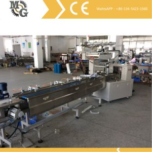Automatic Packging Machine with Arranging System pictures & photos