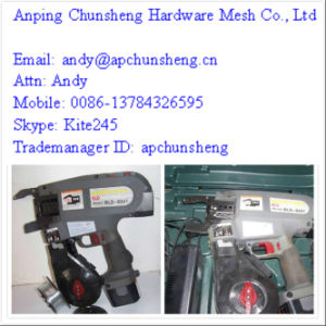 Automatic Rebar Tying Machine/ Ni-MH Battery Operated Rebar Tier pictures & photos