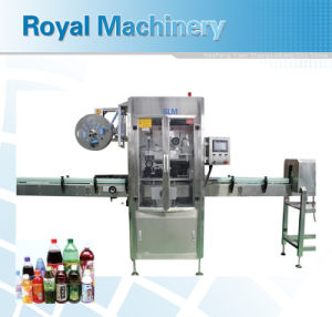 150bpm Bottle Sleeve Label Shrink Machine pictures & photos