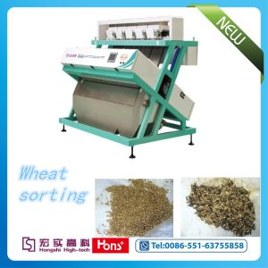 Color Sorter Machine Made in China for Rice Mill pictures & photos
