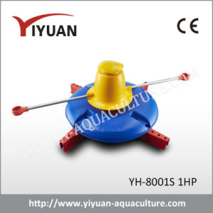 Yh-8001s 2HP, 1, . 5kw, Swell Aerators, Aerator for Ponds, Fish Farm Equipment pictures & photos