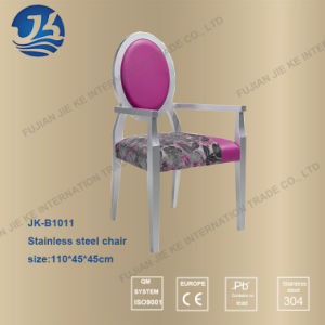 Modern Design Stainless Steel Fancy Violet Dining Chair 45*45*100cm