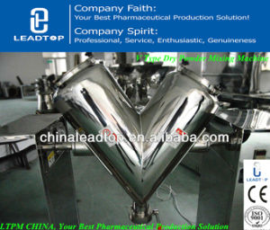 Chemical Powder V Shape Powder Mixer Blender pictures & photos