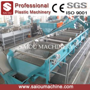 Chinese PP PE Waste Plastic Film Washing Machine Recycling Line pictures & photos