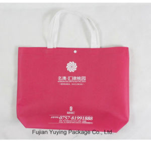 Heat Tranfer Handle Non Woven Shopping Bag with Customized Printing