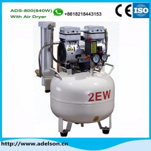 840W Ce Approved Dental Chair Air Compressor with Air Dryer