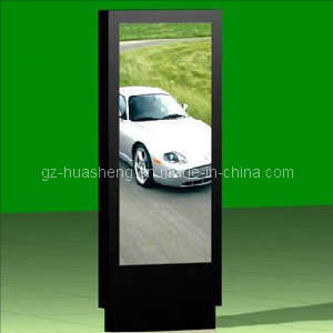 Light Box for Pubic Advertising (HS-LB-014) pictures & photos