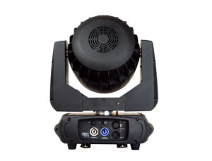 Compact 7*40W DJ Wash Moving Head with Zoom pictures & photos