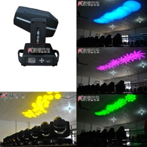 260W Gobo Logo Spot Stage Effect Moving Head Light for Bar Disco Night Club pictures & photos