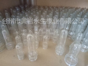 28mm Neck 4cm-5cm Height Pet Preform Mould pictures & photos