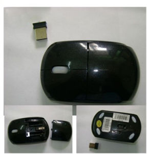 Wireless Optical Mouse (QY-WM2451) pictures & photos