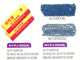 Bicycle Chain (HB-HY-052)