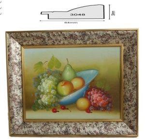 PS Painting Frame (3048)