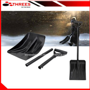 Emergency Collapsible Snow Shovel (1507150) pictures & photos