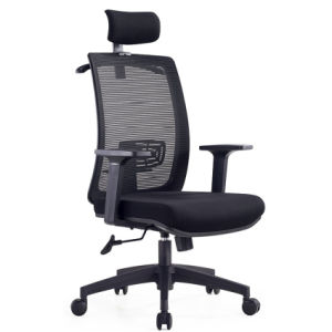 China Whole Furniture Executive Mesh High Back Office Chair