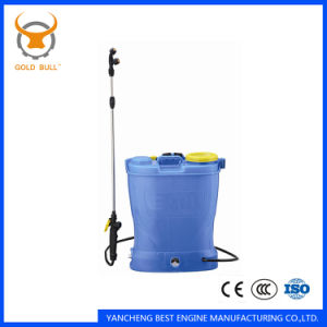 Agriculture Garden Used Mist and Duster Electric Power Sprayer (NBS-S16-5)