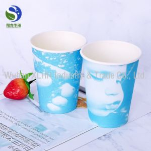16oz Drink Paper Cups Manufacturer in UAE/Printing Paper Juice Cups