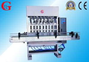 Factory Price Automatic Paste, Creams, Jam, Liquid Filling Machine (YLG-8L) pictures & photos