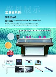 New Condition Sweater Knitting Machine with Double Cylinder pictures & photos