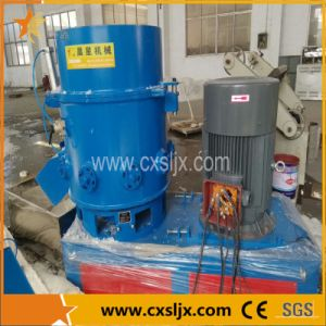 PE PP Film Pet Flakes Agglomerator Recycle Plastic  Granules  Making Machine Manufacturer pictures & photos